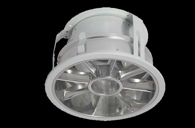 Потолочный индукционный светильник SO0362-1 (9'')